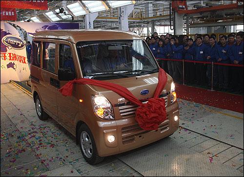 汽车资讯网 奇瑞开瑞微车新车下线 还将推出三款车型高清图片