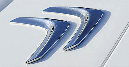 低小车关注度 雪铁龙将重新推出DS系列高清图片