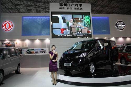 NISSAN NV200-郑州日产CDV车型亮相杭州西博会车展高清图片