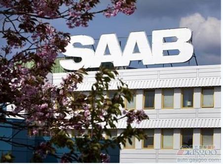 瑞典萨博汽车公司日前宣布,该公司位于瑞典的汽车组装工厂高清图片